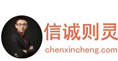 陈信诚_企业军师 | 营销咨询 | 文案策划服务