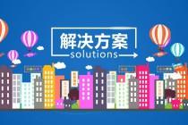 陈信诚 | 微商系统解决方案:咨询式培训